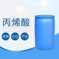 安徽丙烯酸優勢現貨聚合物粘合劑涂料樹脂紡織橡膠塑料