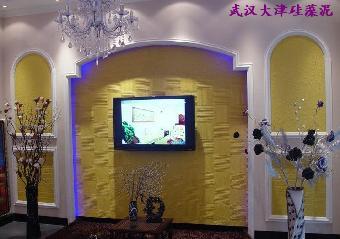 硅藻泥电视背景墙装修肌理效果图