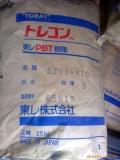 供 純樹脂 PBT 1100M 食品級PBT 高