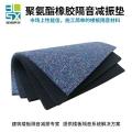 寶來聲學BL700單面凹發泡橡膠減振墊板_生產廠家