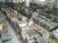 專業廢模具回收報價表、東莞市回收模具鋼鐵 二手利用