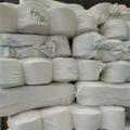 緊密紡精梳純棉紗100支80支含100%皮馬棉