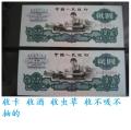永年县城 永年老酒意彩app回收价格查询收烟准时报价