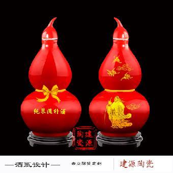 陶瓷酒瓶,陶瓷葫芦酒瓶定做厂家