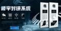 安陽承接機房地面工程公司機房智能化工程批發商