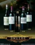 北京回收17年飞天茅台酒单瓶报价