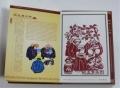 陕西剪纸纪念册 西安丝织画卷轴礼盒 特色工艺品