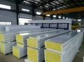 沈阳中海新型岩棉聚氨酯保温板,新型玻璃丝棉复合板