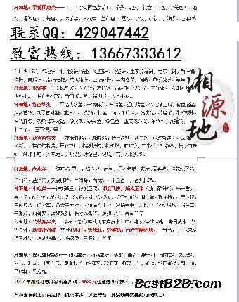 学羊排骨做法?大全炖蝎子的火锅紫菜图片
