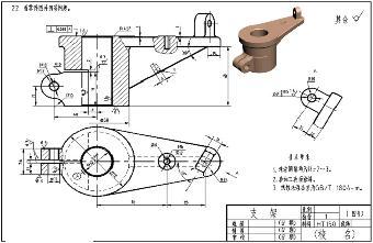 熟练使用CAD软件制图浦东周浦CAD培训中心