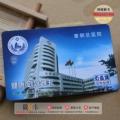 常见的IC卡制作工艺