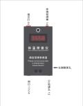 啟點熱成像體溫篩查門快速測溫儀經歐盟CE認證出口