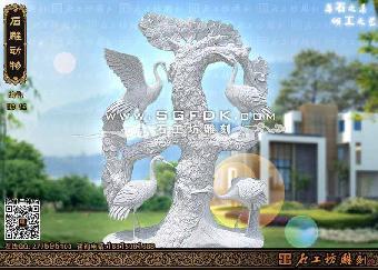 动物雕塑 仙鹤摆件 石雕松鹤延年