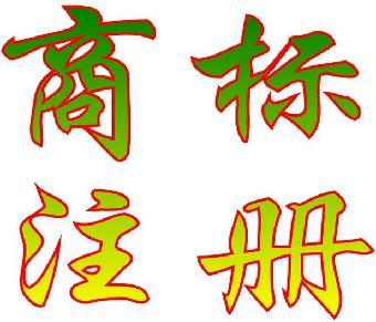 logo logo 标志 设计 矢量 矢量图 素材 图标 340_291