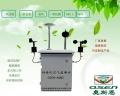 城市網格化空氣監測站廠家直銷小型環境監測站空氣質量