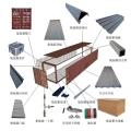 集装箱铸钢角件 国际标准角件