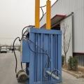 40吨可乐瓶液压打包机出售厂家