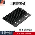 杭州电源铝合金外壳加工厂 铝合金音柱功放面板定制