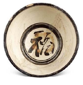 玉源 深圳/明代龙泉窑瓷器拍卖价格如何
