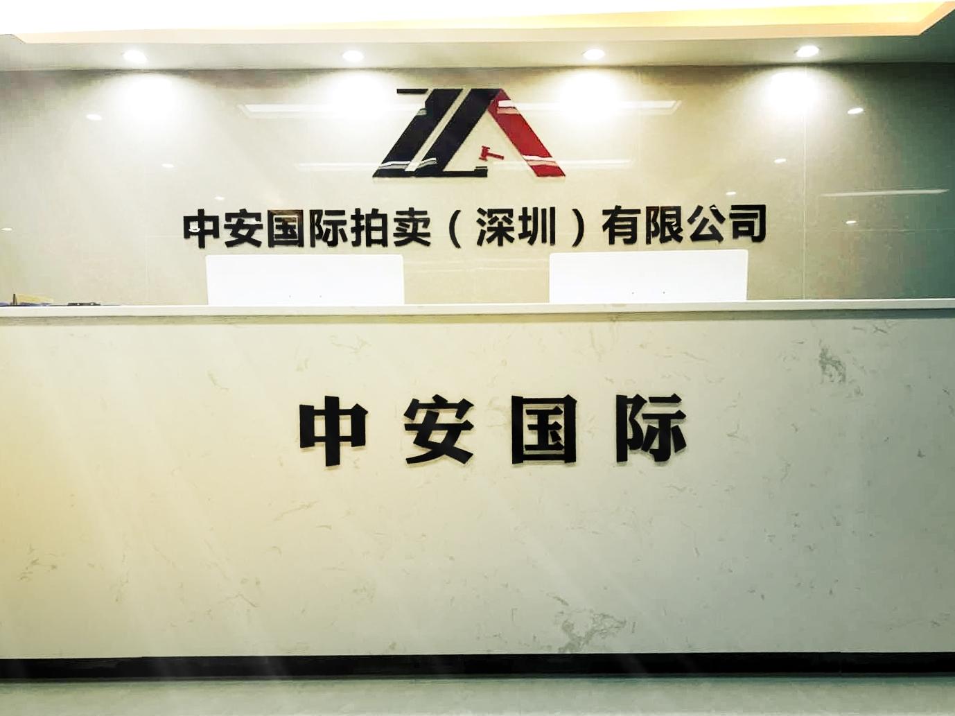 深圳龍華新區大浪華繁路110號嘉安達大廈25樓