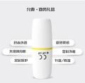 義烏55度杯廠家批發