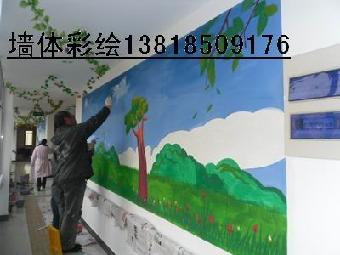 供应,上海手绘墙体艺术广告制作