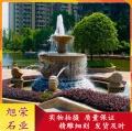 石雕水缽噴泉 戶外水景雕塑 石材噴水池造型設計