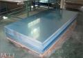 茶山金屬鋁板鋁卷鋁帶材料怎么賣的