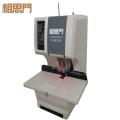 相思門X-NB108全自動檔案財務裝訂機