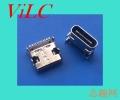 TYPE C 16P母座-两定位柱 四脚DIP编带