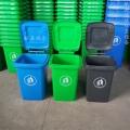 供應獻縣瑞達30升塑料垃圾桶