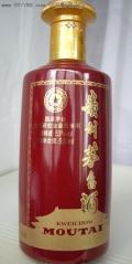 认真回收猪年茅台空瓶回收北京报价
