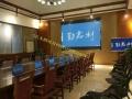 北京無紙化會議系統 液晶屏升降一體機 電子桌牌