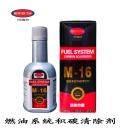 汽車燃油積碳清除劑廠家批發供應燃油積碳清洗劑清潔劑