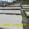 窯爐用耐高溫不銹鋼板現貨2520不銹鋼板切割零售