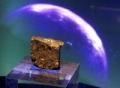 合法分辨中鐵隕石單位