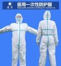 山東防護服的生產廠家