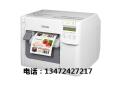 愛普生Epson TM-C3520全彩色標簽打印機