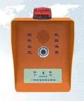 平安城市一键报警箱,一键式紧急报警箱提供商