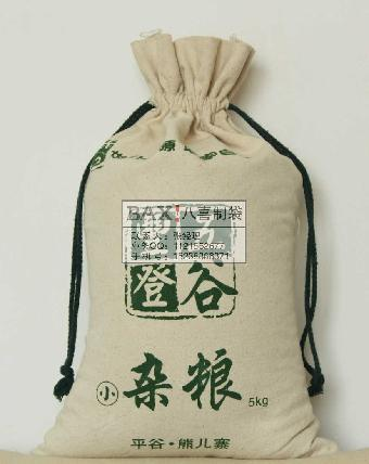 南瓜包装袋设计