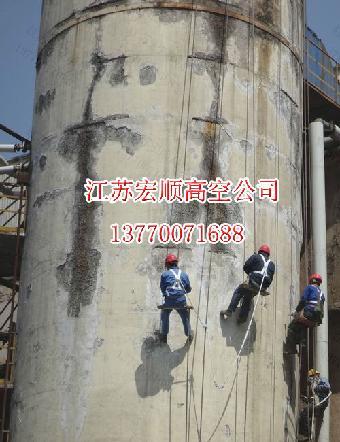 隧道堵漏,管道堵漏,电缆沟堵漏,地下室堵漏,冷却塔堵漏,凉水塔堵漏