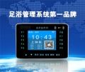 廣州報鐘器智能報鐘器報鐘王開發