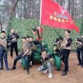 真人cs野戰設備 兒童野戰訓練設備
