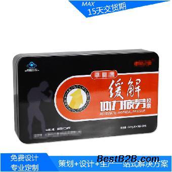 红枣阿胶糕包装马口铁盒 医药胶囊储存金属盒厂家供应