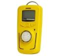 手持式二氧化硫檢測報警器