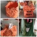 重慶創嬴二手集裝袋噸袋源頭便宜甩賣