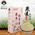 單盒裝燕麥胚芽米