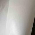 日本單光白牛皮紙(30-60克)