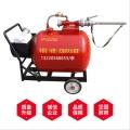 移動式消防泡沫罐