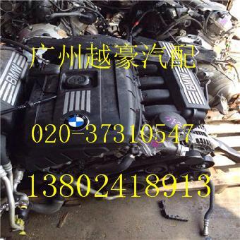 宝马e90变速箱 三元催化器拆车件